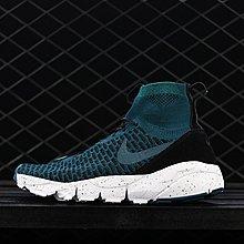 D-BOX Nike Air Footscape Magista FK FC 藍黑 透氣網面 高筒 運動鞋 慢跑鞋