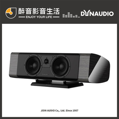 【醉音影音生活】丹麥 Dynaudio Contour 25Ci 中置喇叭/揚聲器.台灣公司貨