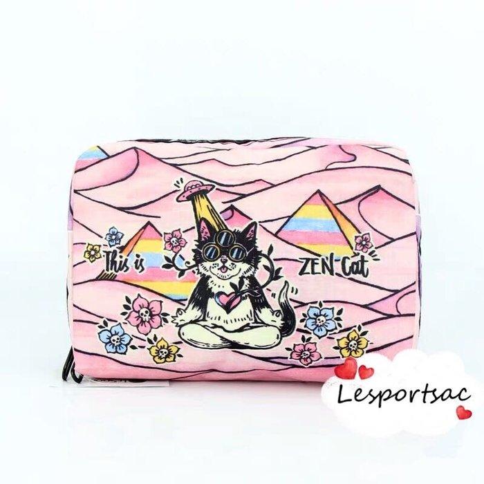Lesportsac 星球貓 化妝包夾層包收納包小包7121 降落傘防水 限量
