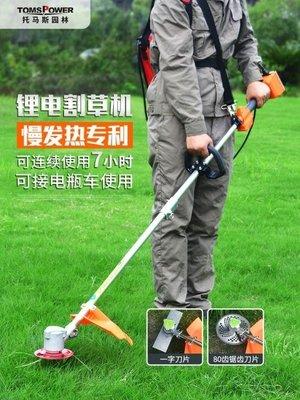 充電式48V電動車割草機割灌機草坪機除草機打草機背負式園林家用—意美家居