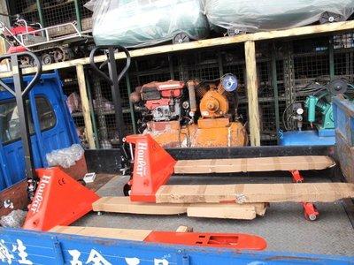 含稅【新宇電動五金行】台灣製造 HOULAR 好拉牌 2T 拖板車 油壓拖板車 升降台車 叉車 搬運工具 起重工具(特價
