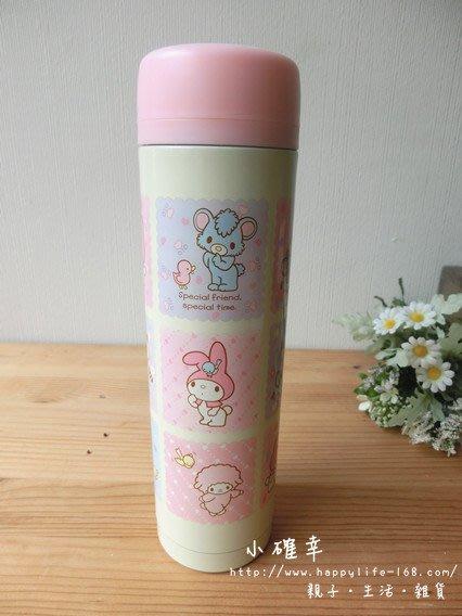 。小森親子好物。日本Sanrio Melody (美樂蒂) 保溫瓶 480ml (現貨)【KF15120006】