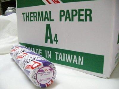 A4 感熱紙 全新超高感度傳真紙~ (216mm) 30足米~24隻裝~ 批發 歡迎貨到付款