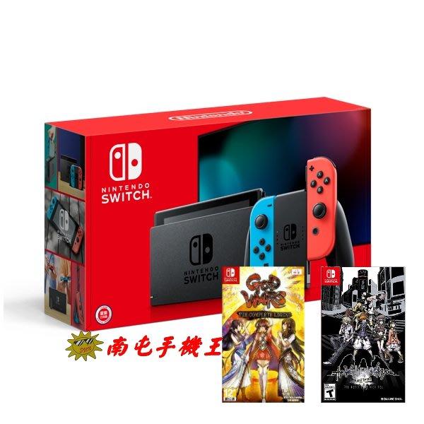 〝南屯手機王〞任天堂 Nintendo Switch 電力加強版 紅藍把手 遊戲組【直購價】