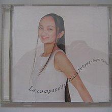 Diana Yukawa - La Campanella CD (日本版)