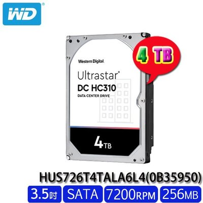 【MR3C】含稅附發票 WD威騰 4T 4TB HUS726T4TALA6L4(0B35950) 企業級硬碟 五年保固