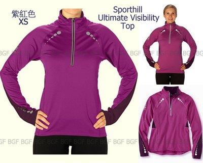 (寶金坊) Sporthill Ultimate Visibility Top 女快乾防風保暖透氣反光運動上衣 紫色XS