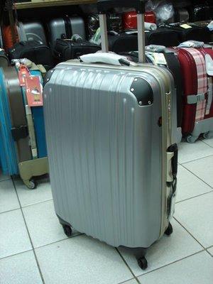 [玩皮豹】戰車系列27吋【ABS+PC硬殼/360度】頂級行李箱/旅行箱 9809(銀色)台灣製造