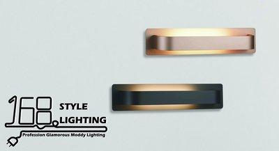 【168 Lighting】高貴氣息《LED壁燈》A款GE 71130-1