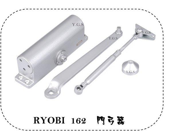 Y.G.S~鉸鍊系列~日本RYOBI 162垂直門弓器 (含稅)