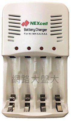 #網路大盤大# NEXcell耐 QC-688立即用充電器 單迴路設計 自動斷電裝置 適用3、4號鎳氫充電電池 新莊自取