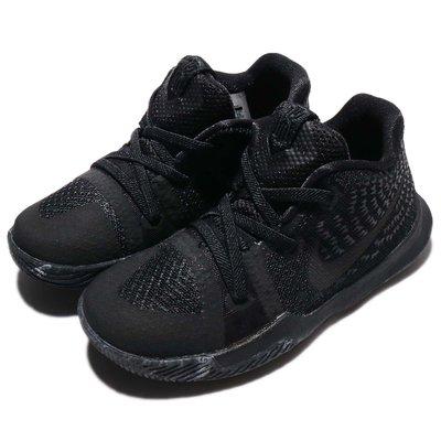 =CodE= NIKE KYRIE 3 TD 籃球學步鞋(全黑) 869984-005 IRVING 魂 小童嬰兒 男女
