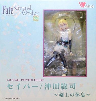 日本正版 Wing Fate/Grand Order FGO Saber 沖田總司 劍士的休息 1/8 公仔 日本代購