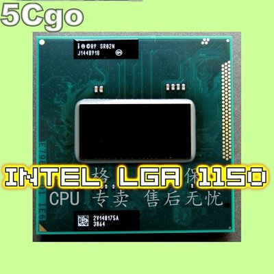 5Cgo【權宇】全新 CPU I7 2720QM另2670QM 2760QM 27200QM 2820QM 2860QM