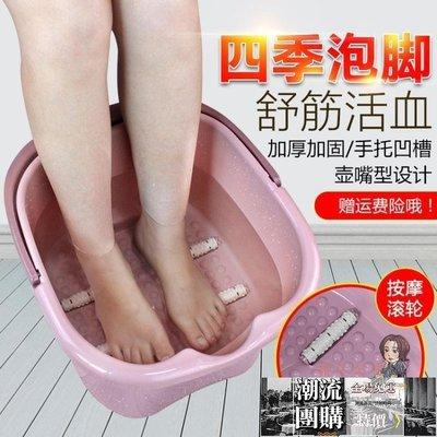 泡腳桶 泡腳桶塑料足浴盆冬季家用按摩泡...