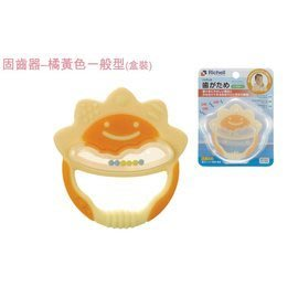 【魔法世界】日本 Richell 利其爾 固齒器 - 橘黃色一般型(小太陽) (盒裝)