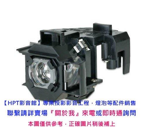 【HPT影音館】適用NEC 原裝 免運費 NP-PA621X-13ZL / PA621X-R 投影機燈 NP26LP