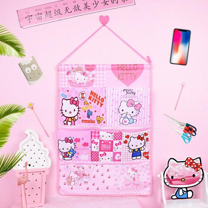 KITTY卡通少女心布藝掛兜收納掛袋壁掛墻上儲物袋門後懸掛整理袋多層置物袋