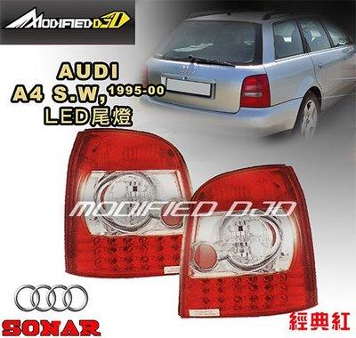 DJD Y0592 AUDI A4 95-00年 5D 經典紅 LED尾燈