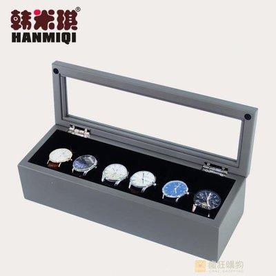 哆啦本鋪 太空灰手錶盒實木質錶盒 高檔手錶盒展示盒木質錶盒錶箱 D655