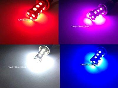 LFM超亮18顆晶片式SMDLED尾燈~JET POWER/GP/FIGHTER/CUXI/NEW CUXI/RSZ