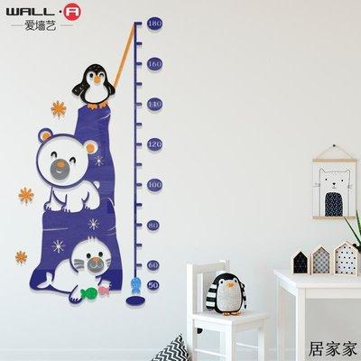 墻貼 墻畫 亞克力 立體墻畫 自黏 海豹身高兒童房宿舍寶寶裝飾墻貼臥室測量身高貼3D立體亞克力墻貼