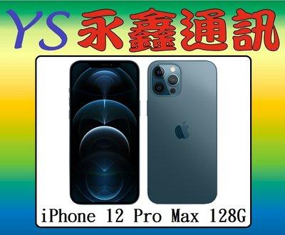 淡水 永鑫通訊【空機直購價】iPhone 12 Pro Max i12 Pro Max 128G 6.7吋 5G