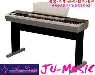 造韻樂器音響- JU-MUSIC - H.STAR SS-90 數位 電鋼琴 88鍵 超划算 保固一年 CASIO YAMAHA可比較