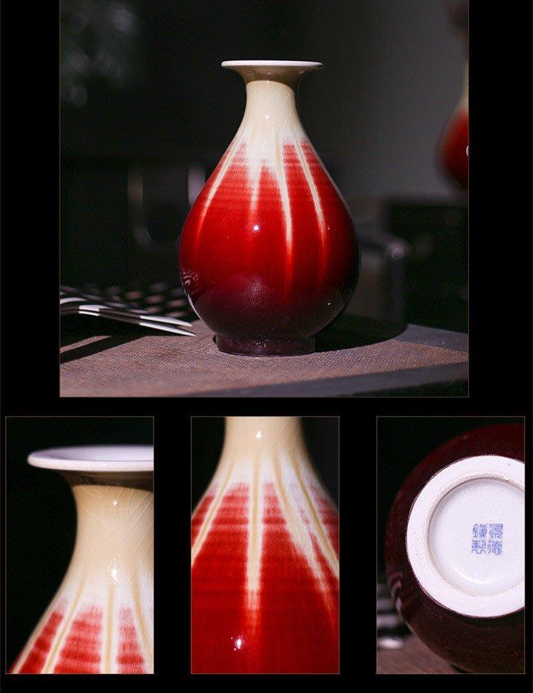 旦旦妙 景德鎮陶瓷器窯變花式郎紅色花瓶 玉壺春瓶 開心陶瓷559