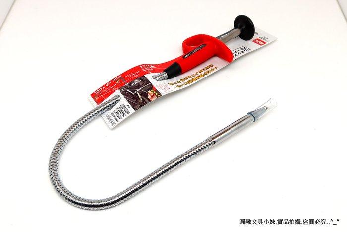 【圓融工具小妹】日本 ANEX 高品質 螺絲零件 三爪 彎曲式 爪式 抓取器 500mm 精密零件 修車 NO.403