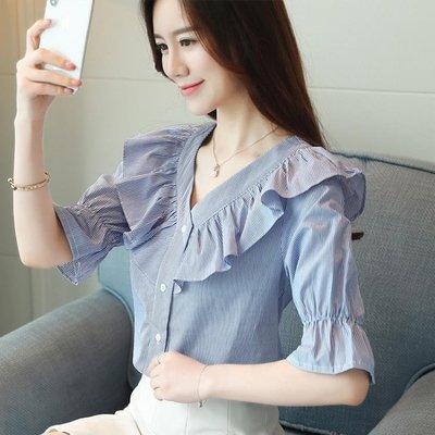 ZIHOPE 半袖條紋襯衫上衣女夏季韓版女士喇叭袖開叉短袖V領襯衣ZI812