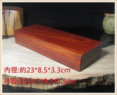 *墨言齋*4355 紅木印章盒 原木對章盒 雕刀收納盒 珠寶盒 首飾盒 24.5*9.5*4.3cm