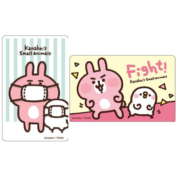 Kanahei卡娜赫拉的小動物戴口罩&加油加油悠遊卡(2張不分售)