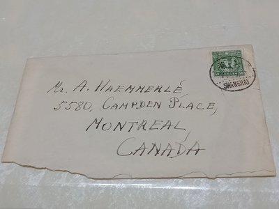 民國期間中國上海寄加拿大蒙特利爾郵封貼烈士像一枚