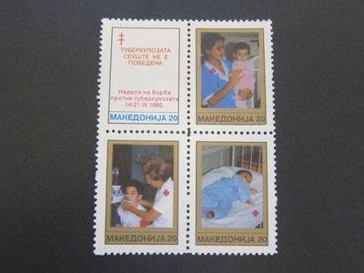 【雲品】馬其頓Macedonia 1992 Sc RA19-22 set MNH 庫號#75324