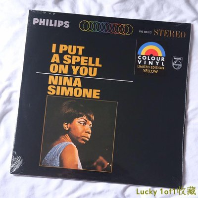 Lucky 1of1收藏Nina Simone I Put A Spell On You 限量 黃膠 LP 黑膠