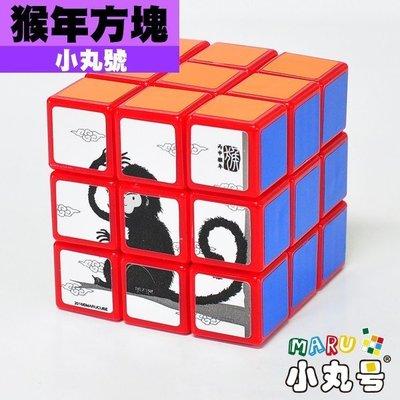 小丸號方塊屋【紳藍軸心】三階紀念版魔術...