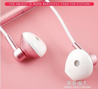 耳機入耳式重低音手機通用女生有線K歌低音炮耳塞式蘋果6電腦遊戲