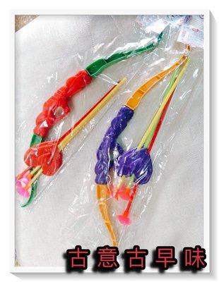古意古早味 塑膠弓箭 (1組12個/長32公分) 懷舊童玩 塑膠弓箭組 台灣童玩 打入玩具