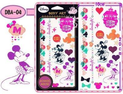 *美公主城堡* {一組4張} 款式 寄出 Disney 迪士尼 紋身貼紙 米奇米妮唐老鴨奇奇蒂蒂維尼熊愛麗絲