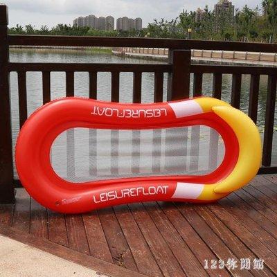 游泳浮床游泳圈 休閒救生圈 成人幼童躺椅充氣游泳圈火烈鳥浮床水上玩具 LH6867