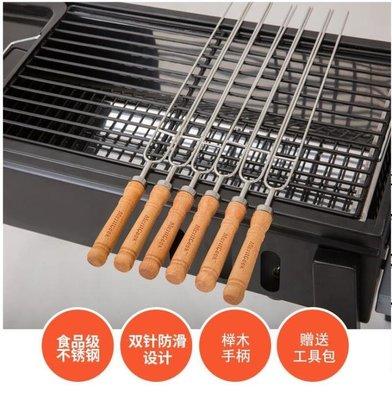 不銹鋼燒烤簽 烤針雞翅羊腿烤串叉子