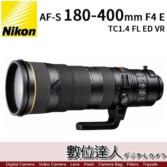【數位達人】預購 公司貨 Nikon AF-S 180-400mm f4E TC1.4 FL ED VR 變焦望遠鏡頭
