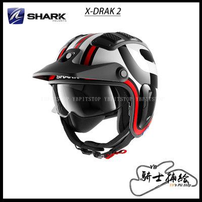 ⚠YB騎士補給⚠ SHARK X-DRAK 2 Thrust-R 黑白紅 KWR 鯊魚 3/4 安全帽 復古 帽簷可拆