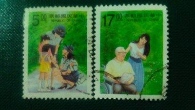 2636 台灣銷戳舊票 (成套)   共2張  低價起標