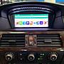 BMW E60 8.8吋安卓系統
