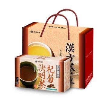 【台塑生醫-茶飲系列】杞菊決明茶禮盒(4入) 只要1290元 郵寄免運費