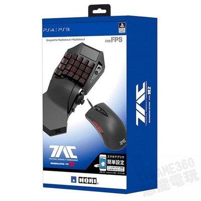 【二手商品】PS3 PS4 日本 HORI TAC M2 戰術突擊指揮官 鍵盤 滑鼠 射擊遊戲專用 PS4-119A