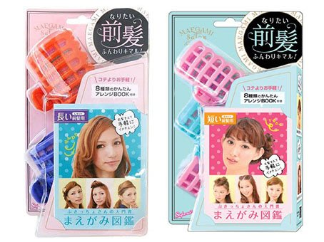 髮捲 日本 Lucky Trendy 瀏海捲髮器 蓬鬆捲髮 美髮用具 短瀏海 長劉海 兩款 附造型書 日本進口 Just