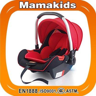 Mamakids Car Seat 嬰兒安全椅 BB汽車安全座椅 汽車安全座椅 合0-9個月 EN1888安全認證 包送貨